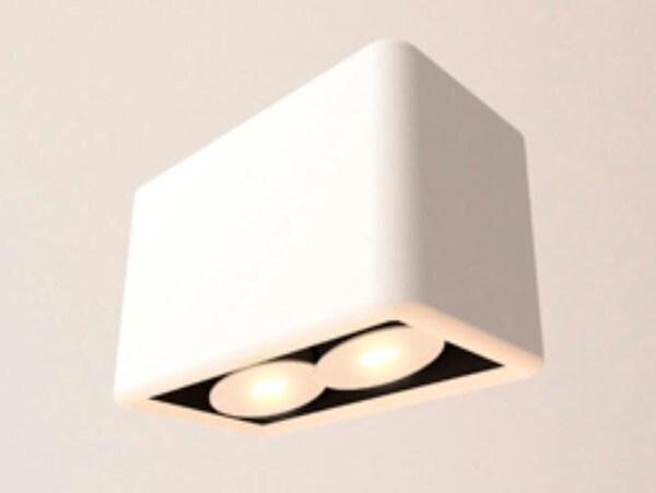 Dark Paint-it 2 LED 2x7,2W 52° 2700K  DA 870072275200 White
